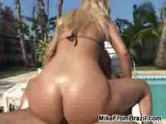 Big Round Brazilian Ass